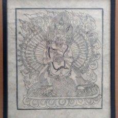 Arte: PAPEL DE ARROZ PROCEDENTE DEL NEPAL ENMARCADO VIDRIO ANTIREFLECTANTE 33 X 39 CM (APROX) AÑOS 70. Lote 120187971