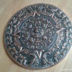 Arte: CALENDARIO AZTECA -- COBRE REPUJADO -- MÉXICO -- MÉJICO -- 39 CM DE DIÁMETRO. Lote 120619559