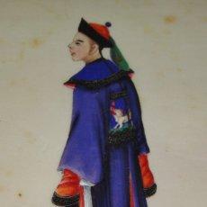 Arte: PINTURA CHINA SOBRE PAPEL DE ARROZ. PRINCIPIOS S.XIX.. Lote 122139071