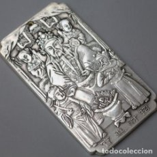 Arte: LINGOTE / PLACA DE PLATA TIBETANA - DIOS DE LA RIQUEZA - SUERTE - AMULETO. Lote 122246027