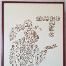 Arte: LITOGRAFIA DINTEL NR 26 YAXOYLÁN CYIAPES MÉXICO (XXIII/L) - IMPRESIÓN PARCIAL DEL ORIGINAL. Lote 122347255