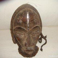 Arte: MÁSCARA AFRICANA: TRIBU DAN (LIBERIA - COSTA DE MARFIL). Lote 127226319