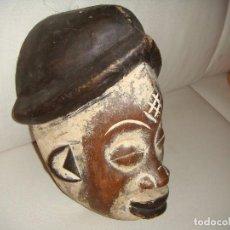 Arte: MÁSCARA AFRICANA: TRIBU PUNU (GABÓN). Lote 127232475