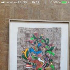 Arte: CUADRO DE ÁMATE - MEJICANO. Lote 127578684