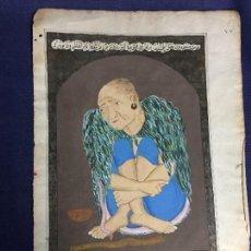 Arte: MINIATURA MANUSCRITO MUGHAL MOGOL PAGINA CORAN ARABE CALIGRAFIA SABIO MENDIGO S XVIII 30X20,5C. Lote 128367963