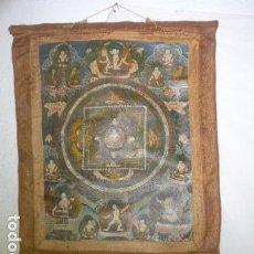 Arte: ANTIGUA PINTURA TANTRICA ORIGINAL, ORIENTAL O ASIATICA, PRINCIPIOS DE SIGLO XX.. Lote 128390439