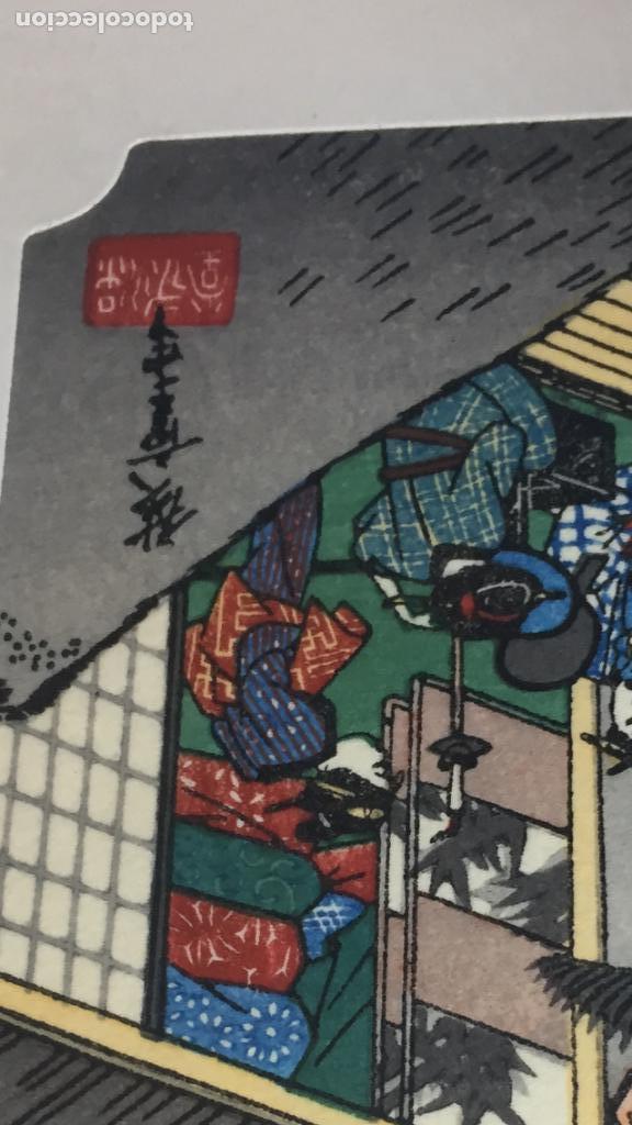 Arte: GRABADO XILOGRAFIA UKIYO E JAPON ESCENA DE INTERIOR MITAD S XX SIGUIENDO HIROSHIGUE EISEN 20,5X27,5C - Foto 4 - 131097620