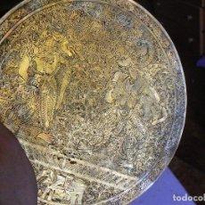 Arte: PLATO DE BRONCE ANTIGUO DE LA INDIA CON GRABADOS DE GUERREROS. Lote 132387694