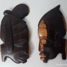 Arte: PAREJA TALLA AFRICANA ( SENEGAL ). Lote 133443422