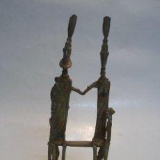 Arte: ARTE ÉTNICO AFRICANO. BRONCE NOTABLES DOGON. MALÍ. ÁFRICA.. Lote 134887478