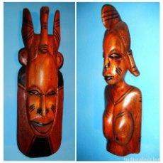 Arte: X2 MÁSCARAS TALLA MADERA AFRICANA - DECORADAS Y TALLADAS A MANO - MACIZAS - PESAN MUCHÍSIMO..... Lote 29920256
