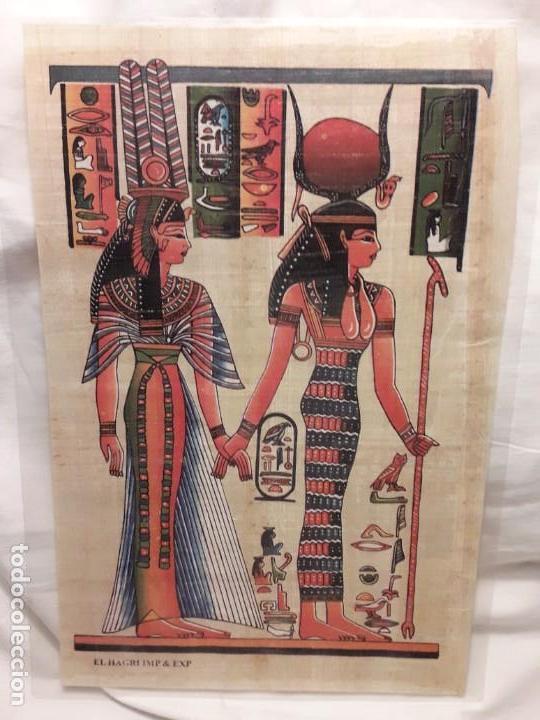 Arte: Antiguo papiro Egipcio plastificado - Foto 2 - 140338922