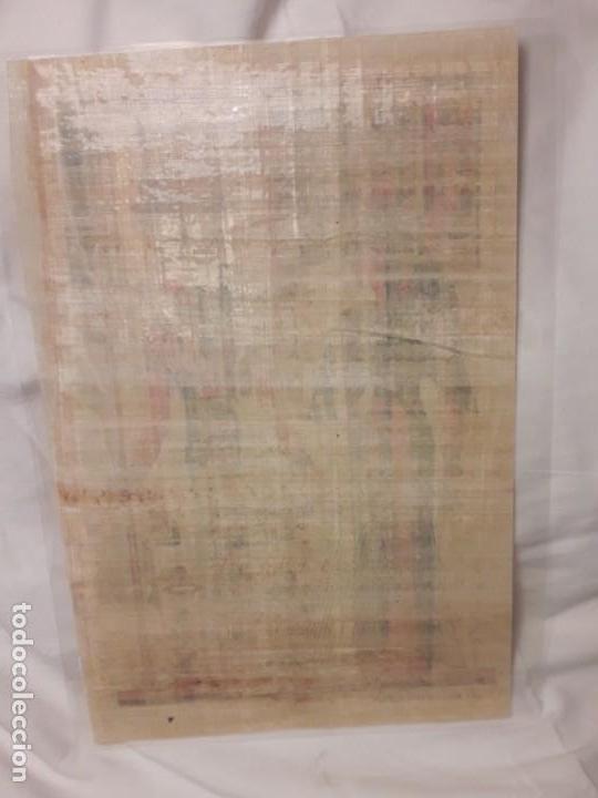 Arte: Antiguo papiro Egipcio plastificado - Foto 3 - 140338922