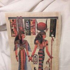 Arte: ANTIGUO PAPIRO EGIPCIO PLASTIFICADO. Lote 140338922