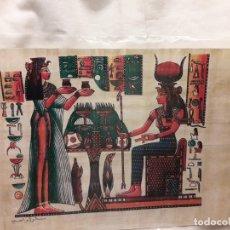 Arte: HERMOSO PAPIRO CERTIFICADO EGIPCIO. Lote 140339086