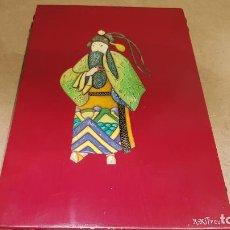 Arte: ARTE ORIENTAL / CURIOSO CUADRO EN MADERA Y LACADO / FIRMA: R. XIFREU / 16 X 25 CM. Lote 142987446