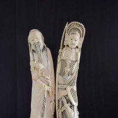 Arte: IMPORTANTE ESCULTURAS DE DIGNATARIOS, EN MARFIL TALLADO A MANO Y TINTADO, CHINA, SIGLO XIX. Lote 143610198