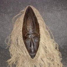 Arte: ESPECTACULAR MASCARA AFRICANA. Lote 144726858