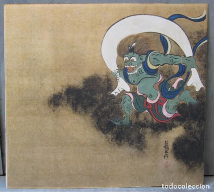 PINTURA JAPONESA, MITOLOGÍA, ARTISTA POR IDENTIFICAR. 61X56CM (Arte - Étnico - Asia)