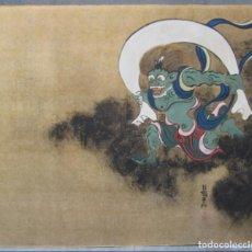 Arte: PINTURA JAPONESA, MITOLOGÍA, ARTISTA POR IDENTIFICAR. 61X56CM. Lote 144936126