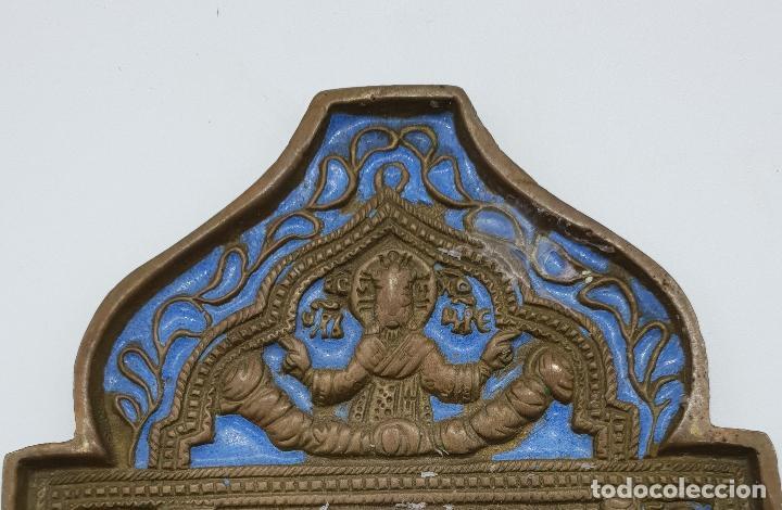 Arte: Capilla o icono ruso ortodoxo antiguo bellamente cincelado en bronce y parcialmente esmaltado . - Foto 5 - 145292682