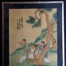 Arte: PINTURA CHINA SOBRE SEDA - MEDIADOS SIGLO XX. Lote 147685446