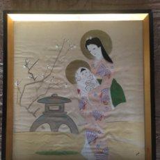 Arte: PINTURA JAPONESA SOBRE SEDA, FIRMADA. Lote 149605186