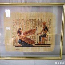 Arte: PAPIRO EGIPCIO ENMARCADO - PINTADO A MANO - SEGUNDA MITAD SIGLO XX. Lote 149648506