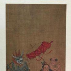 Arte: PINTURA JAPONESA - HANGING SCROLL MEIJI PERIOD. Lote 151264598