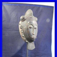 Arte: MASCARA YAURE DE COSTA DE MARFIL ARTE AFRICANO. Lote 151874654