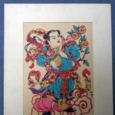 Arte: YANGLIUQING IMPRESION CHINA DE AÑO NUEVO ( NEW YEARS WOODBLOK PRINT ) MEDIADOS SIGLO XX . Lote 151957042