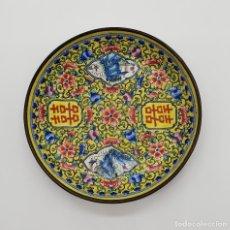 Arte: PLATO ANTIGUO CHINO EN BRONCE Y ESMALTE CERÁMICO, PIEZA CURIOSA .. Lote 153727070