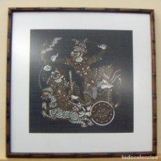 Arte: PINTURA DE TAILANDIA CON MARCO DE BAMBU. Lote 153941134
