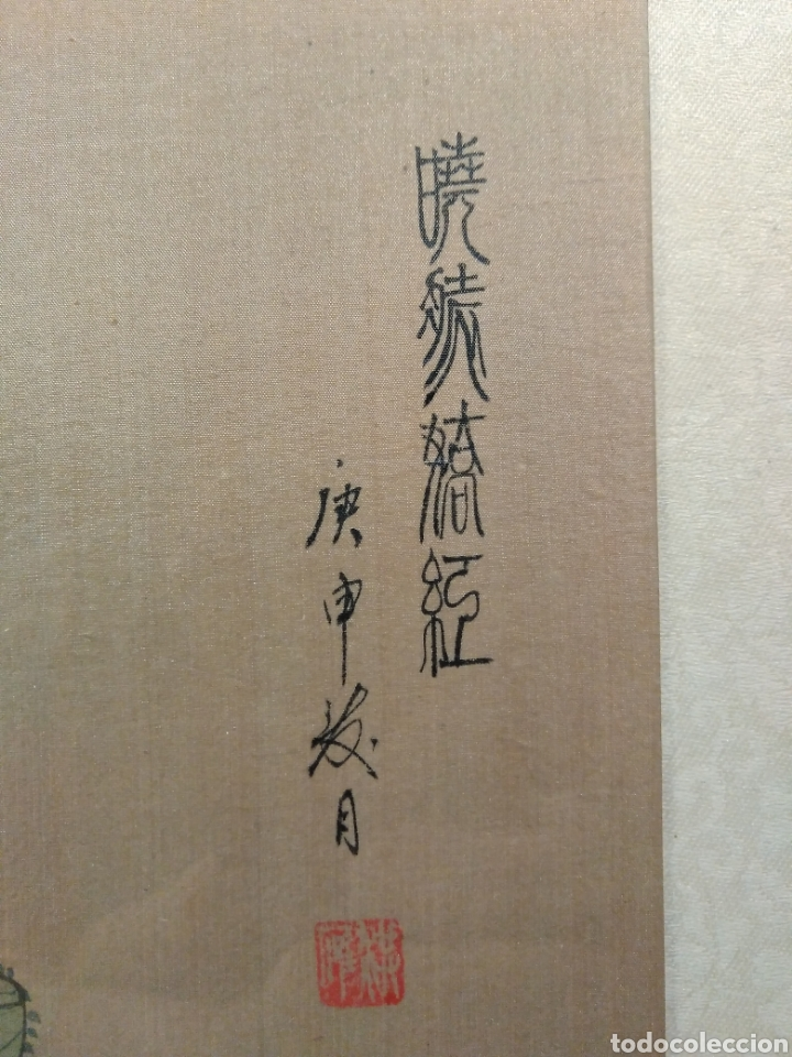 Arte: MAGNÍFICA ACUARELA CHINA SOBRE SEDA CON FIRMA DE AUTENTICIDAD - Foto 7 - 173625105