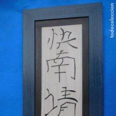Arte: DOS CUADROS DE 70 X 41 CM. CON LEYENDA EN CHIN, SIN CRISTAL.. Lote 158328270