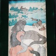 Arte: ANTIGUO CUADRO DE SEDA PINTADO, CHINO Ó JAPONES, TAL CUAL SE VE.. Lote 159415670