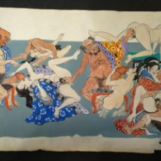 Arte: DIBUJO ORIGINAL SHUNGA JAPONES EROTICO. Lote 162578174