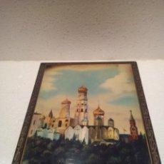 Arte: CAJA RUSA EN LACA PINTADA A MANO Y FIRMADA. Lote 164585922