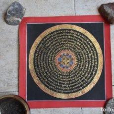 Arte: THANGKAS NEPALÍES Y TIBETANOS. Lote 165834754