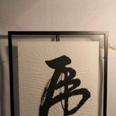 Arte: CALIGRAFÍA CHINA, ALEGRÍA, TINTA CHINA SOBRE PAPEL DE ARROZ. Lote 166032438
