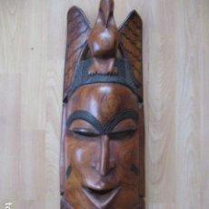 Arte: PRECIOSA MÁSCARA AFRICANA TALLADA A MANO. 65 X 21 CM.. Lote 167055932