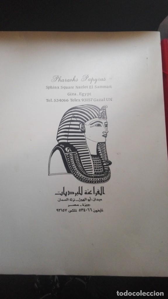 TRES PAPIROS TRAIDOS DE EGIPTO COMPRADOS EN GIZA EN EL AÑO 1988 CON CARPETA ORIGINAL DE LA TIENDA (Arte - Étnico - África)