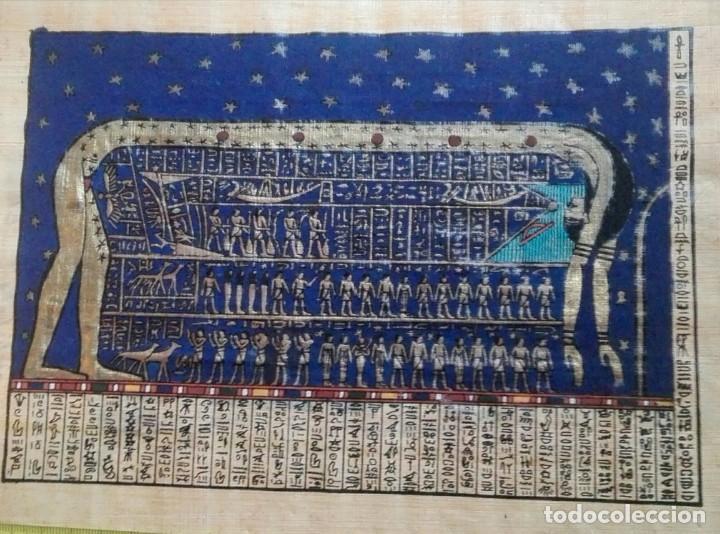 Arte: tres papiros traidos de egipto comprados en giza en el año 1988 con carpeta original de la tienda - Foto 3 - 169038316