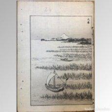 Arte: OMORI (HOKUSAI SERIE CIEN VISTAS DEL MONTE FUJI, VOL I Nº 16) - HOKUSAI. Lote 169210760