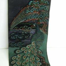 Kunst - Vintage tapiz tipo estandarte arte Japon 84 cm Pavo real - 169236606