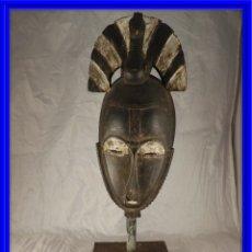 Arte: MASCARA AFRICANA BOULE CON POLICROMIA CON SOPORTE METALICO . Lote 170582235