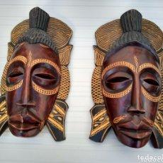 Arte: MASCARAS AFRICANAS.. Lote 173524999