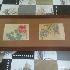 Arte: CUADRO LAMINAS O LITOGRAFIAS (?) CON ESCENAS NATURALISTAS CHINA-JAPON (?) POSIBLES AÑOS 50. Lote 174034513