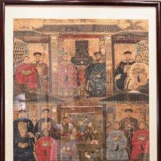 Arte: OBRA EN PAPEL DE ARROZ -LOS ANCESTROS- DINASTÍA QING, FIN. S.XVIII. Lote 175762293