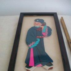 Arte: CUADRO JAPONÉS REALIZADO CON TÉCNICA KIMEKOMI O PATCHWORK CON TELAS DE JAPÓN. Lote 175767183
